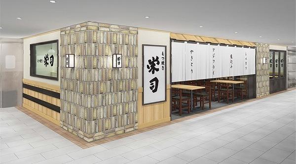 もつ焼き 栄司店舗外観イメージ.jpg