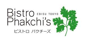 Logo_phackchis.jpg