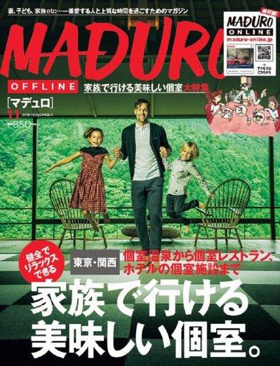 MADURO_web.jpg
