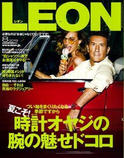 LEON_チャンピオン羽田.jpg