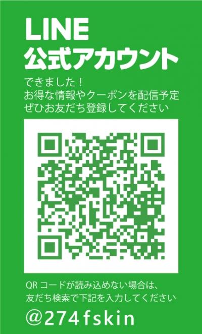 web_スタンド18番_LINE_QR.jpg