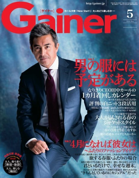 http://www.pewters.info/news/magazin160324.jpg